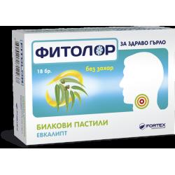 ФИТОЛОР евкалипт и ментол х 18