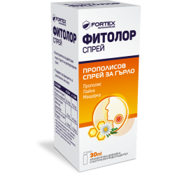 ФИТОЛОР прополисов спрей Х 30 МЛ