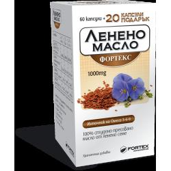 ЛЕНЕНО МАСЛО 1000мг Фортекс