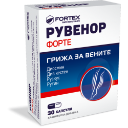 РУВЕНОР ФОРТЕ  30 капс