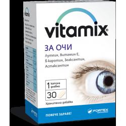 Витамикс За очи X 30 капс
