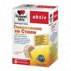 Допелхерц актив глюкозамин за стави + витамин Ц капсули х60