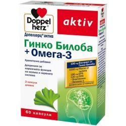 Допелхерц актив ГИНКО БИЛОБА + ОМЕГА 3 капсули х60