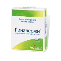 РИНАЛЕРЖИ таблетки х60