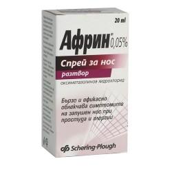 АФРИН спрей 0.05% 20мл
