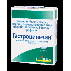 ГАСТРОЦИНЕЗИН таблетки х60