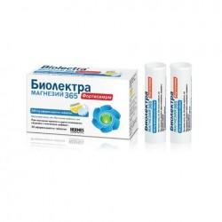 БИОЛЕКТРА МАГНЕЗИЙ ефервесцентни таблетки 365мг x20