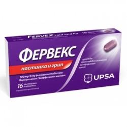ФЕРВЕКС НАСТИНКА И ГРИП таблетки х16
