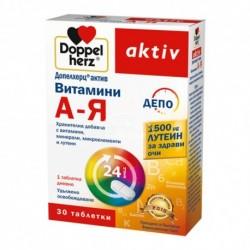 Допелхерц актив ВИТАМИНИ A - Я С ЛУТЕИН таблетки х30
