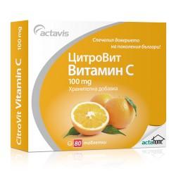 ВИТАМИН Ц драже 100 мг. * 80 АКТАВИС