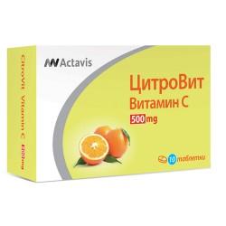 ВИТАМИН Ц - ЦИТРОВИТ таблетки 500 мг * 10 АКТАВИС