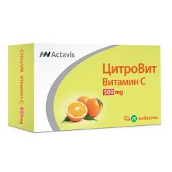 ВИТАМИН C - ЦИТРОВИТ таблетки 500 мг * 20 АКТАВИС