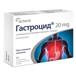 ГАСТРОЦИД капсули 20 мг * 14 АКТАВИС