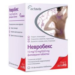 НЕВРОБЕКС таблетки * 150 АКТАВИС