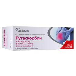 РУТАСКОРБИН таблетки * 50 АКТАВИС