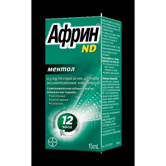 АФРИН ND МЕНТОЛ спрей за нос 0,5 мг. / мл. 15 мл