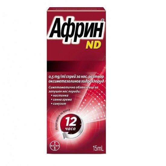 АФРИН ND 0,5 mg/ml спрей за нос, разтвор
