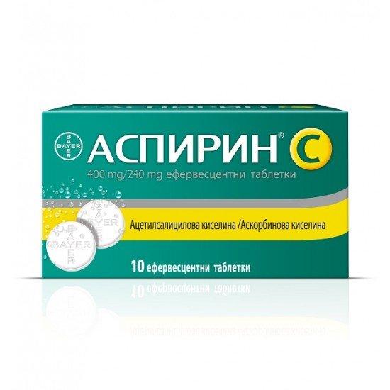 АСПИРИН + ВИТАМИН Ц ефервесцентни таблетки x10 BAYER