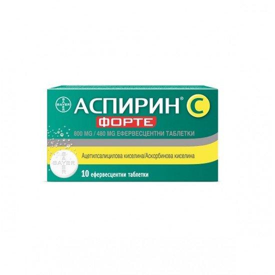 АСПИРИН + ВИТАМИН Ц ФОРТЕ еффервесцентни таблетки х10 BAYER