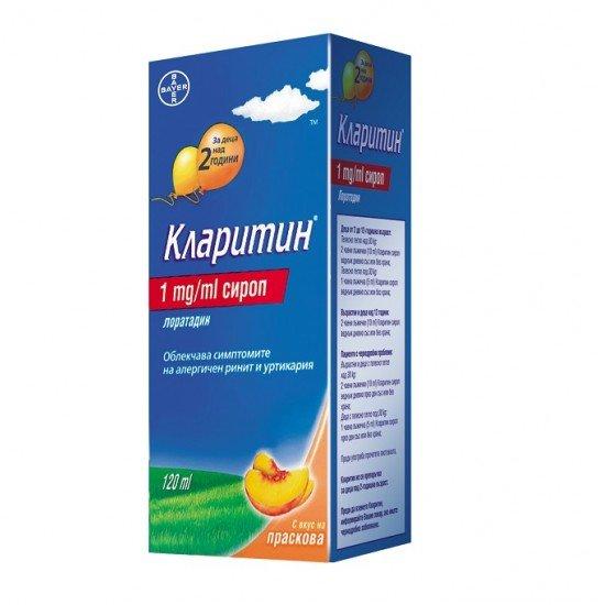 КЛАРИТИН сироп 120мл BAYER