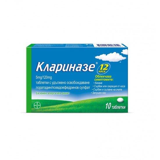 КЛАРИНАЗЕ таблетки х10 BAYER