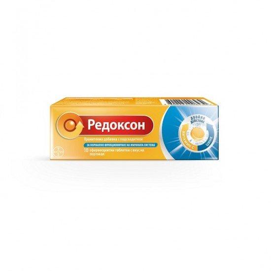 Редоксон 1 g х 10 ефервесцентни таблетки