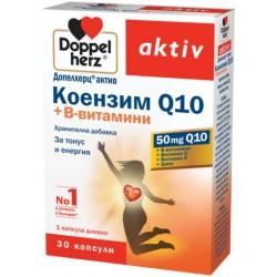 Допелхерц актив Co Q10 + вит Б капс. * 30