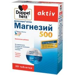 Допелхерц актив магнезий табл. 500 мг. * 30
