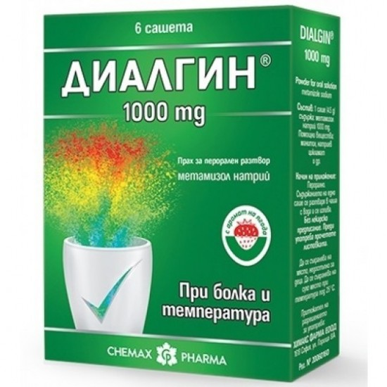 ДИАЛГИН сашети 1000 мг. * 6
