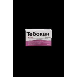 ТЕБОКАН табл. 80 мг. * 60