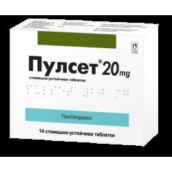 Пулсет табл. 20 мг * 14