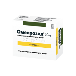 Омепразид капс. 20 мг * 14