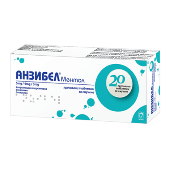Анзибел ментол х 20 таблетки за смучене