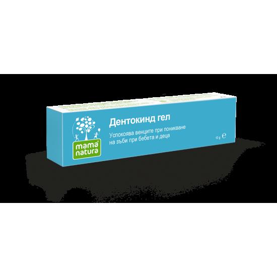 Дентокинд гел х 10 ml
