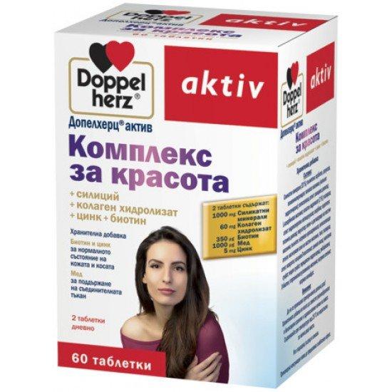 Допелхерц актив Комплекс за красота х 60 таблетки