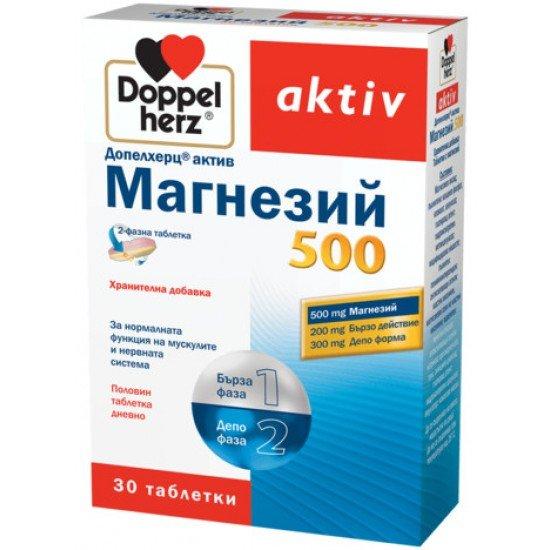 Допелхерц актив Магнезий 500 х 30 ДЕПО таблетки