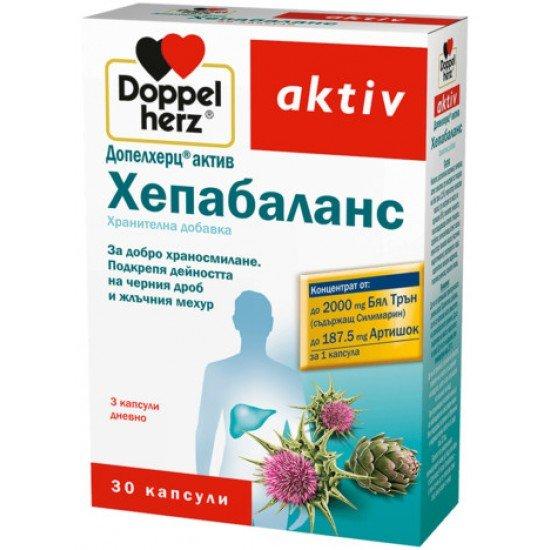 Допелхерц актив Хепабаланс х 30 капсули
