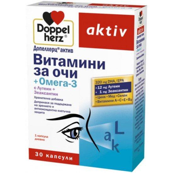 Допелхерц актив Витамини за очи + Омега-3 х 30 капсули