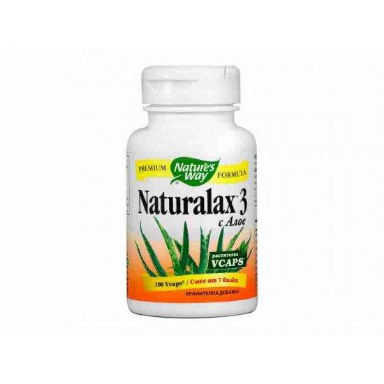 Натуралакс 3 с алое вера 410 mg х 100 капсули