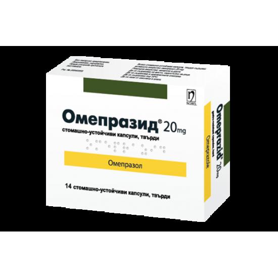 Омепразид 20 mg х 14 стомашно-устойчиви капсули, твърди