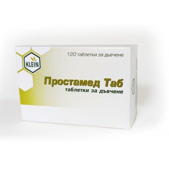 Простамед Таб х 60 таблетки за дъвчене