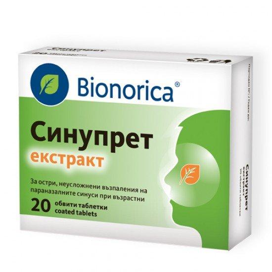Синупрет екстракт х 20 обвити таблетки