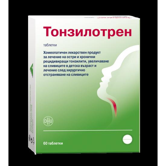 Тонзилотрен х 60 таблетки