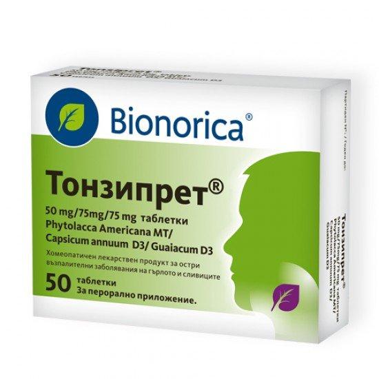 Тонзипрет® х 50 таблетки