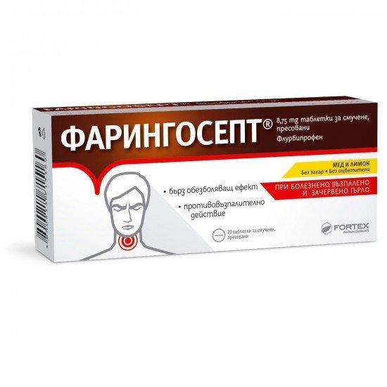 ФАРИНГОСЕПТ таблетки за смучене х20