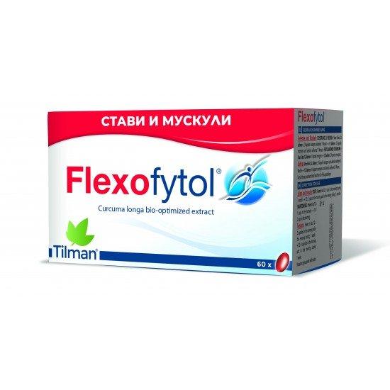 Флексофитол х 60 капсули