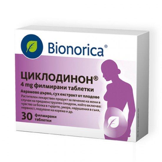 Циклодинон х 30 филмирани таблетки