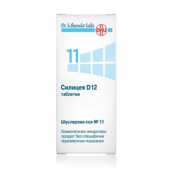 Шуслерова сол №11 силицея D12 х 80 таблетки