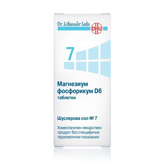 Шуслерова сол №7 магнезиум фосфорикум D6 х 420 таблетки