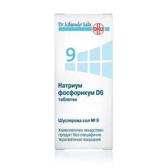Шуслерова сол №9 натриум фосфорикум D6 х 80 таблетки